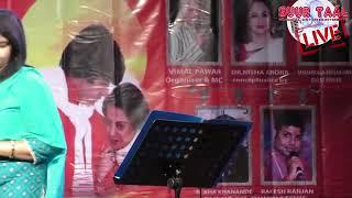 Woh Chup Rahe Toh (Jahan Ara) song by Shashikala N