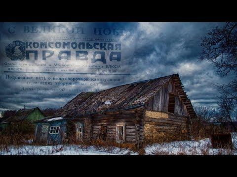 Затерянные деревни Урала. Газета. Den Stalk #52 видео