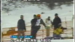 第17回全日本スノーボード選手権Jr.HP1st Run