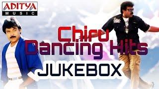 """Mega Star """"Chiranjeevi Hit Songs""""    Jukebox    Chiru Dance Hits"""