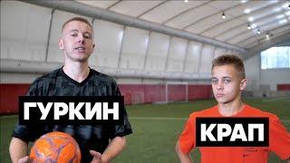 20 ШТРАФНЫХ против КРАПА со стенкой / РЕВАНШ