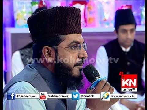 Talawat (Qari Abdul Jabaar Siyalwi)| Kohenoor News Pakistan