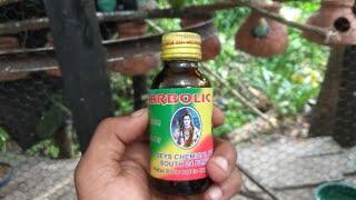 preview picture of video 'কি করলে পাখির খাঁচায় সাপ আসবে না carbolic acid( loving pets Empire)'