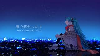 【Hatsune Miku 】Answer 【Vocaloid Cover】