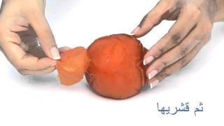 كيف تقشرين الطماطم