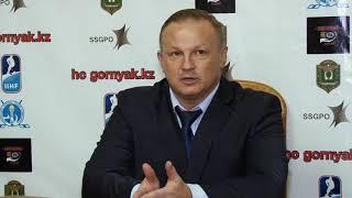 Пресс-конференция матчей «Горняк» - «Астана» 14.11.18
