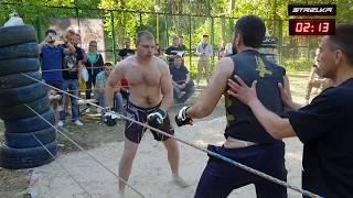 Крепкий Бородач против Русского мужика, Бой ММА