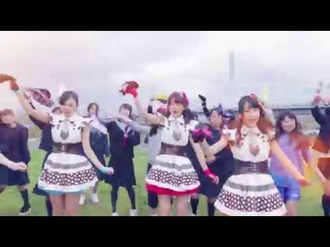 『走れ!青春』 フルPV (choco☆milQ #チョコミルク #chocomilq  )