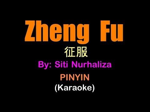 Siti Nurhaliza - ZHENG FU 征服 PINYIN (KARAOKE VERSION)