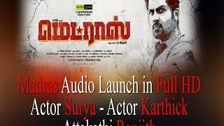 Audio Launch- Karthi's Madras