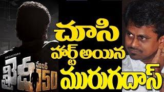 A R Murugadoss UPSET After Khaidi NO 150 Movie  Chiranjeevi  Kaththi  Latest   Top Telugu