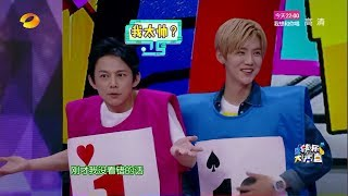 ترجمة || Arabic Sub] Happy Camp With Luhan 2017]