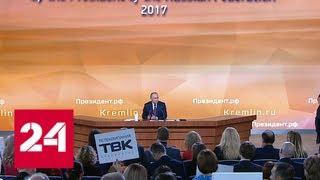 """""""Факты"""": с Трампом можно на """"ты"""". От 14.12.17 - Россия 24"""