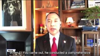Mingjing Interview   Guo Wengui