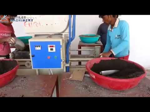 Cement Floor Tiles Making Machine