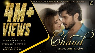 Chand (Official Song) | Vardan Singh | Sambhavna Seth | Avinash Dwivedi | karwa chauth 2021