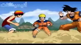 Luffy Vs Goku Vs Naruto