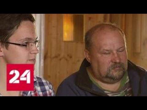 Суд отобрал родительские права у женщины, оставившей сына без жилья - Россия 24
