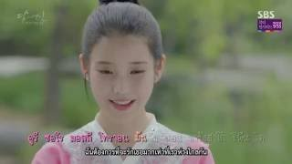 [THAI/ENG] MV Baek A Yeon – A Lot Like Love [Moon Lovers - Scarlet Heart: Ryeo OST Part 7]