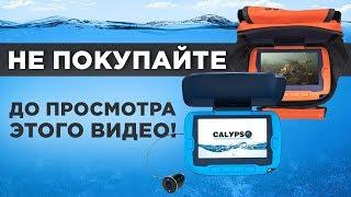 Лучшая камера для рыбалки форум