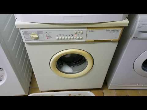 Alte Waschmaschine AEG Öko Lavamat Princess 1203 BJ1994 beim Schleudern