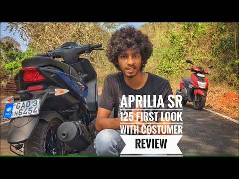 APRILIA SR 125 first look review with customer feedback || Specs, mileage, price etc..