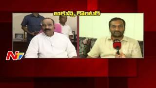 Nayini Narasimha Reddy Vs Raghunandan Rao || War of Words || Drugs Case || NTV