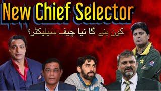 New Chief Selector   Mohsin   Moin   Misbah   Rashid   Shoaib   BolWasim  