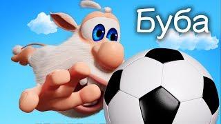 Буба и неуловимый Мяч ⚽ Смешной мультфильм ⚽ Классные Мультики