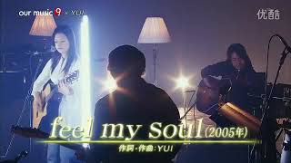 YUI Feel My Soul