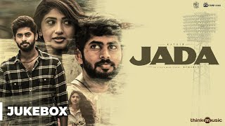 Jada Songs | Kathir, Yogi Babu | Sam C.S | Kumaran | Vertical Audio Jukebox