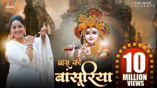 निशा दत्त का सुपरहिट कृष्ण भजन