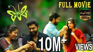 Premam - പ്രേമം Malayalam Full Movie | Nivin Pauly | Sai Pallavi | Anupama Parameswaran | TVNXT
