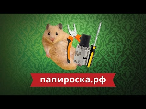 Eleaf iJust 2 / Melo 2 ECR - обслуживаемый испаритель (1 ом) - видео 1