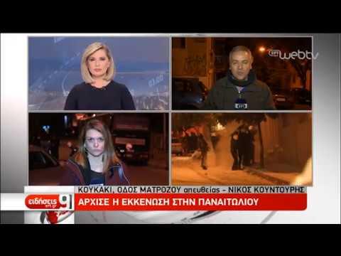 Μεγάλη αστυνομική επιχείρηση στο Κουκάκι   11/01/2020   ΕΡΤ