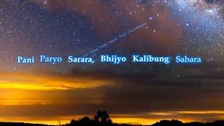Bipul Chettri - Asaar (Cover) Lyrics Video