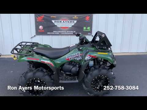 2019 Kawasaki Brute Force 750 4x4i in Greenville, North Carolina - Video 1