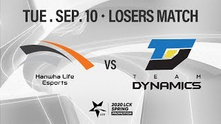 HLE vs DYN | Promotion Losers Match H/L 09.09 | 2020 LCK Spring
