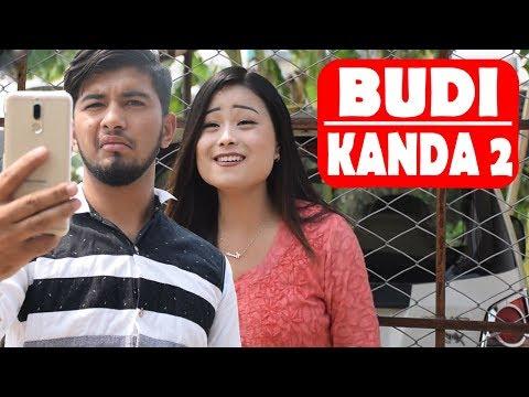 Budi Kanda 2|Buda Vs Budi |Nepali Sad Short Film| SNS Entertainment