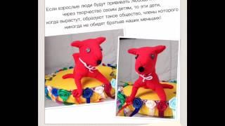 """Работы участников детского конкурса """"Как мы можем помочь бездомным животным"""""""