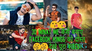How To FB king Sharukh Shaikh in 1 Minutes With Proof Just Now 500++