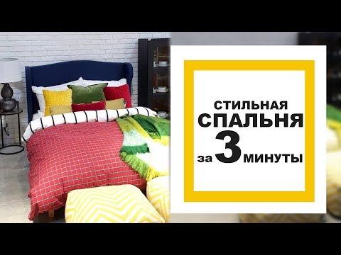 Скачать счастье русской земли минус