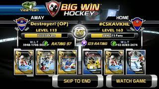 Big Win Hockey. 87 VKHL Championship. Final. Destroyer - CSKA