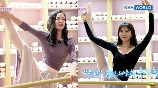 Ballet is fashion! Yoon Ah & Sungeun shop for ballet dresses [The Swan Club /2017.12.13]