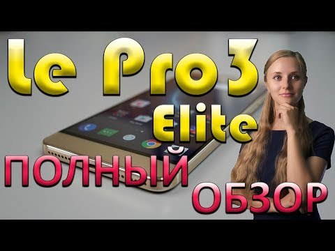 LeEco Le Pro 3 Elite Full review