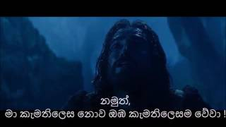 Passion Of The Christ Sinhala Full Movie