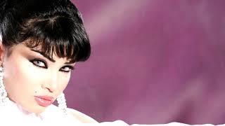 اغاني طرب MP3 مروى - ادلع يا عريس | Marwa - Edlaa Ya Aries تحميل MP3