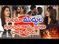 RX 100 is Better Than Arjun Reddy Movie | Payal Rajput