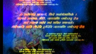Saptashloki Durga-I (Narayani Stuti Full) By Anuradha Paudwal - Download this Video in MP3, M4A, WEBM, MP4, 3GP