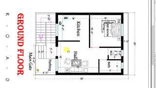 Small House Plan,20x30 Ghar Ka Design ,Small Home Design Plan 2020